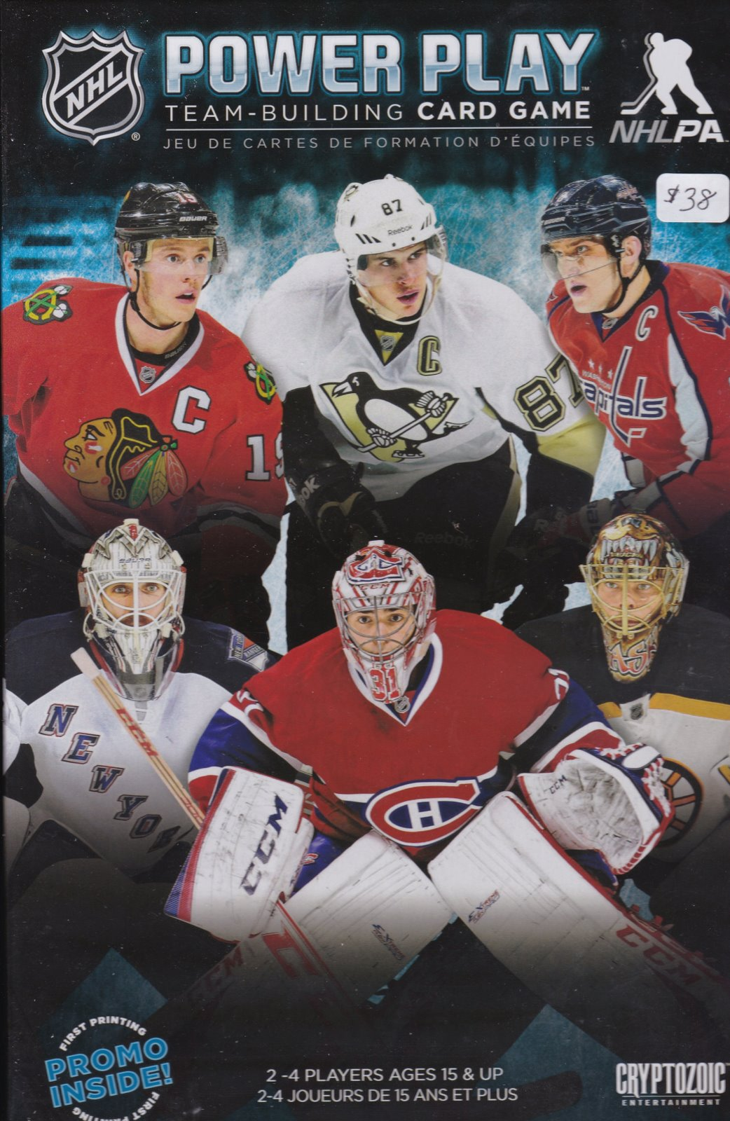 NHL Power Play Team-Building Card Game